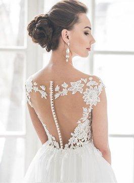 43748988e4e735b Недорогие свадебные платья в Киеве. Акция