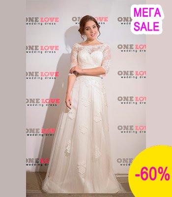 недорогое свадебное платье салон Венера