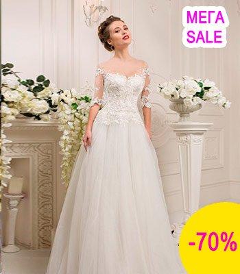 дешево свадебное платье