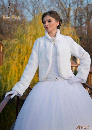 прокат свадебной шубки Киев